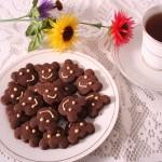 Cara Membuat Kue Kering Cokelat Kopi Nikmat